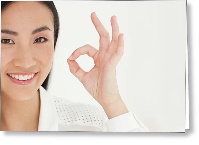 Woman Making Ok Sign Greeting Card