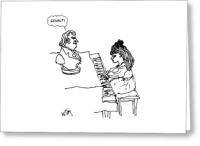 Woman Playing Piano Greeting Card