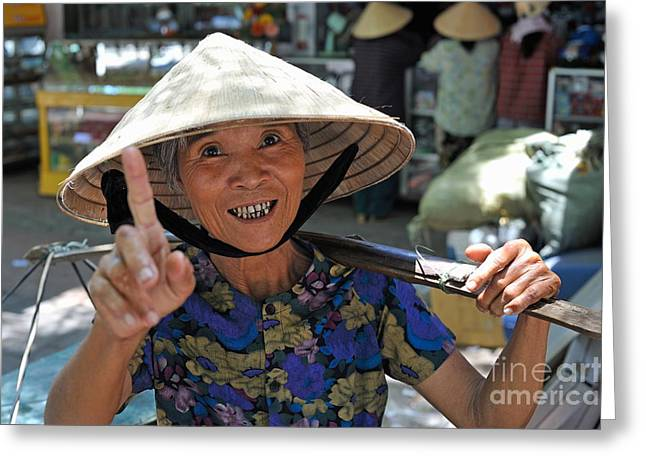 Woman Portrait At Market In Hue Greeting Card