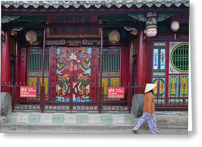 Woman With Conical Hat Outside Chinese Greeting Card by Keren Su