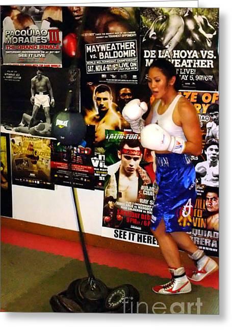 Woman's Boxing Champion Filipino American Ana Julaton Working Out Greeting Card by Jim Fitzpatrick