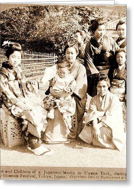 Women And Children Of A Japanese Family In Uyeno Park Greeting Card