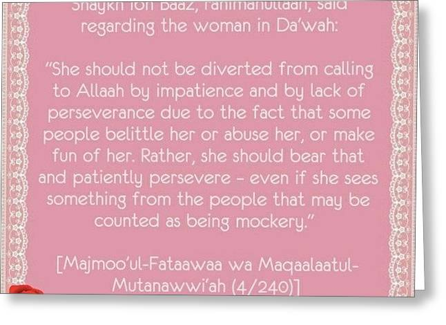 #women #salaf #ibn Baz #fatwa Greeting Card