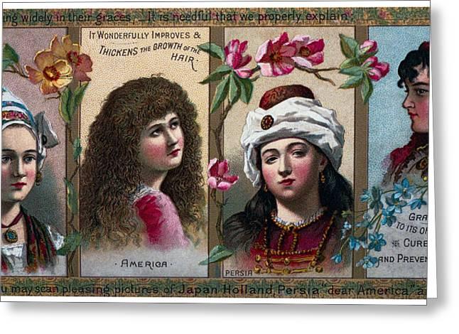 Womens Hair Tonic Ad - 1850 Greeting Card by Daniel Hagerman
