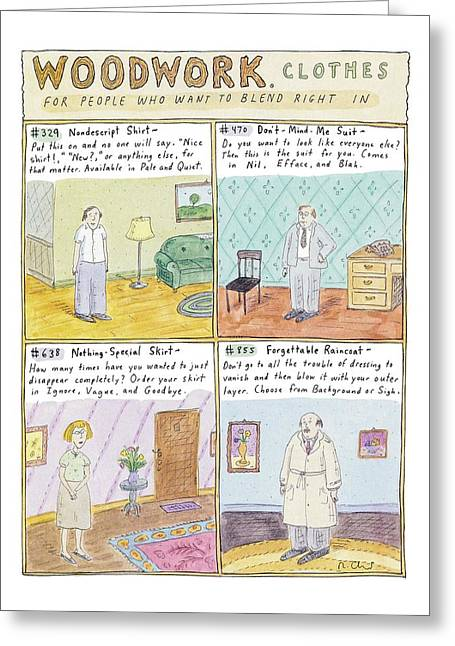 Woodwork Clothes Greeting Card by Roz Chast