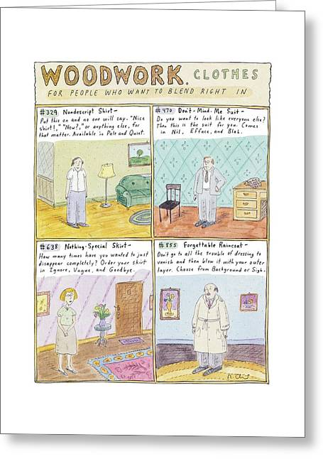 Woodwork Clothes Greeting Card