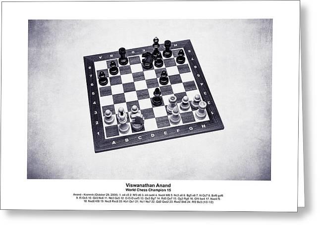 World Chess Champions - Viswanathan Anand - 2 Greeting Card by Alexander Senin