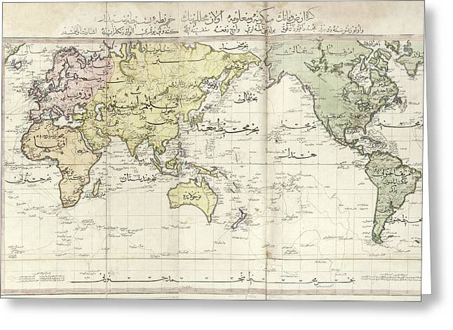 World Map Greeting Card by Library Of Congress, Geography And Map Division