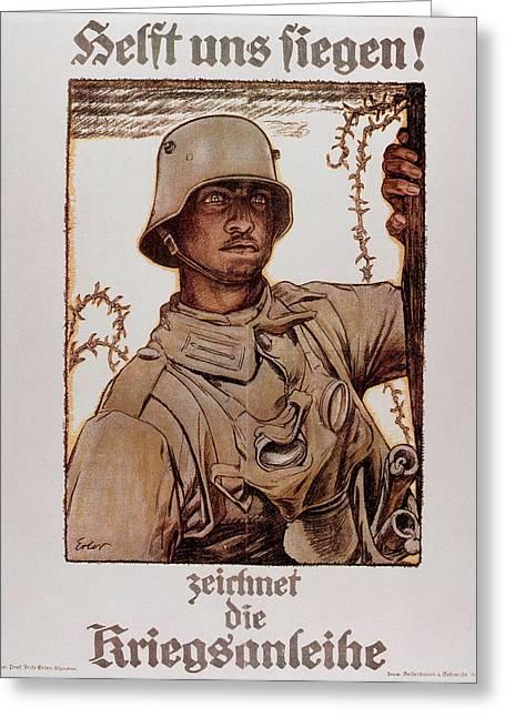 World War I (1914-1918 Greeting Card