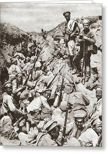 World War I Ternopil Greeting Card