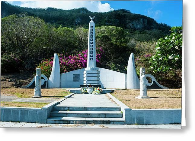 World War II Memorial, Saipan, Northern Greeting Card by Michael Runkel