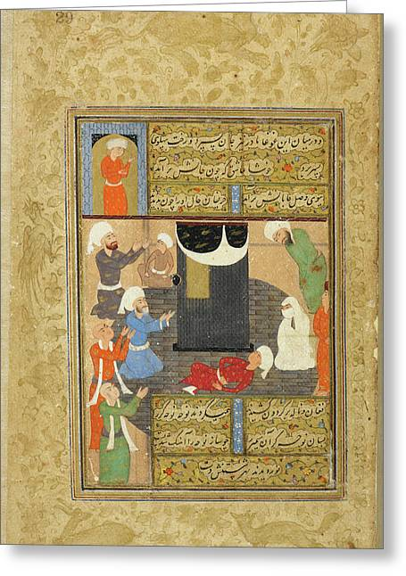 Worshippers At The Kaaba Greeting Card by British Library