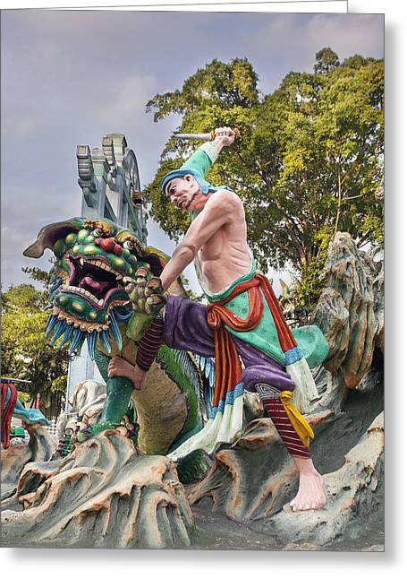 Wu Song Slaying Tiger Statue At Haw Par Villa Greeting Card by JPLDesigns