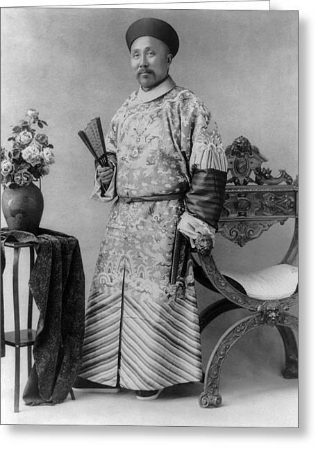 Wu Ting-fang (1842-1922) Greeting Card by Granger