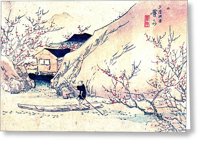 Wuling Peach Orchard 1830 Greeting Card