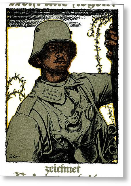 Wwi German War Bond Poster Greeting Card by Historic Image