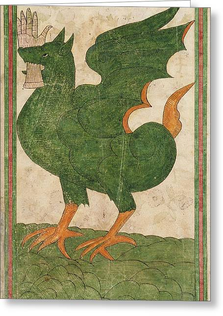 Wyvern, Legendary Creature Greeting Card by Folger Shakespeare Library