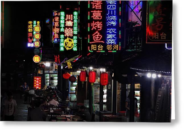 Xitang Nights Greeting Card