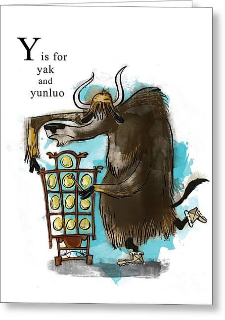 Y Is For Yak Greeting Card by Sean Hagan