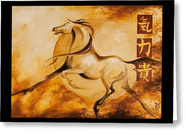 Year Of The Horse 1 Print Greeting Card