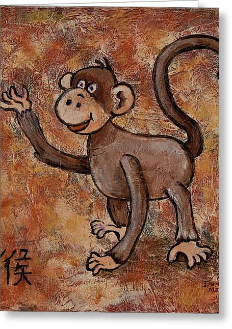 Year Of The Monkey Greeting Card by Darice Machel McGuire