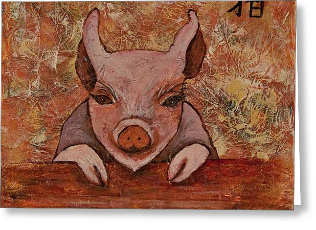 Year Of The Pig Greeting Card by Darice Machel McGuire