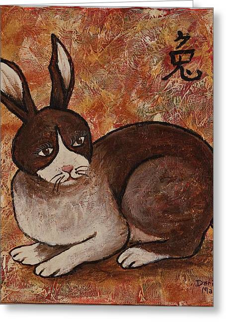 Year Of The Rabbit Greeting Card by Darice Machel McGuire