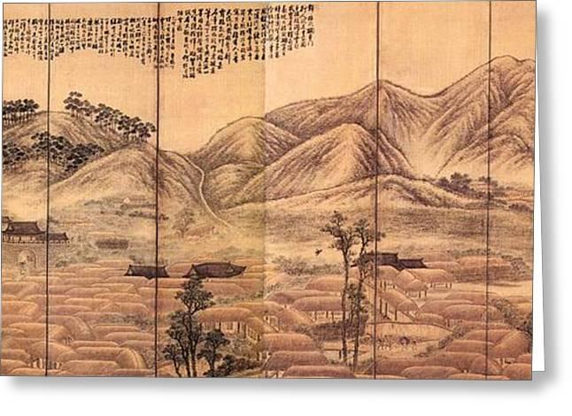 Yeong - Gwang  Landscape Greeting Card