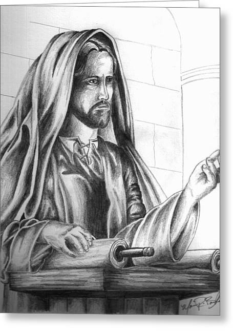 Yeshua In The Temple Greeting Card by Marvin Barham