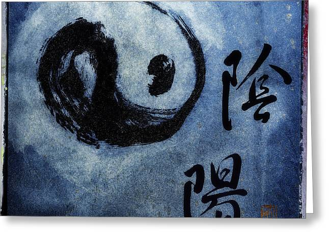 Greeting Card featuring the photograph Yin  Yang Brush Calligraphy by Peter v Quenter