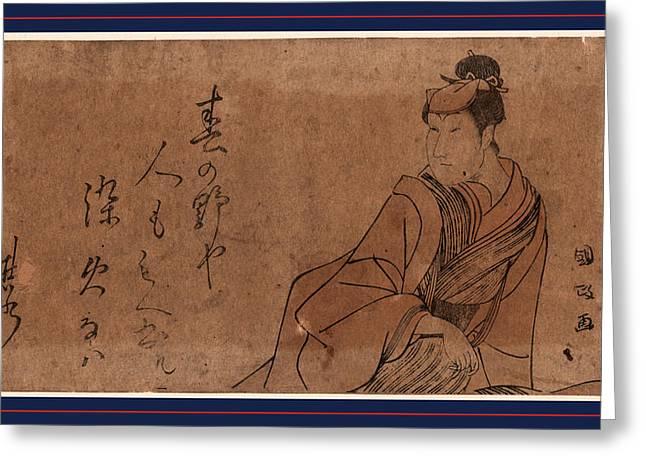 Yodaime Iwai Hanshiro Greeting Card by Japanese School
