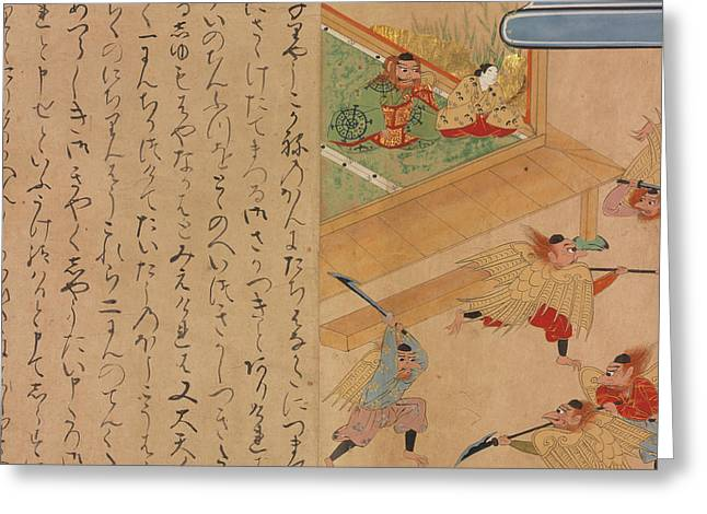 Yoshitsune Watches Goblins Fight Greeting Card by British Library