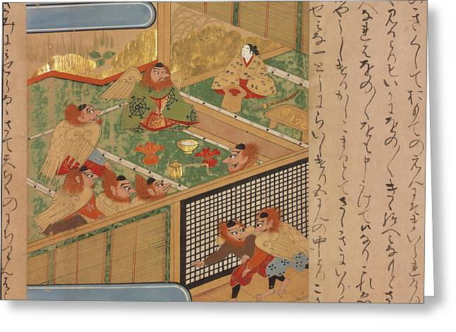 Yoshitsune With Goblins Greeting Card by British Library