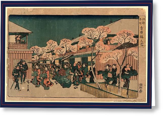 Yoshiwara Sakura No Zu Greeting Card