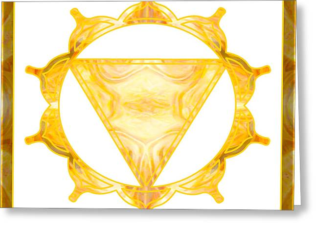 You Are My Sunshine Abstract Chakra Art By Omaste Witkowski  Greeting Card by Omaste Witkowski