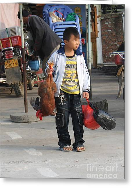 Young Boy Carrying A Dead Chicken To School Greeting Card