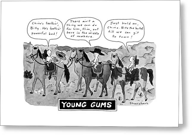 Young Gums Greeting Card