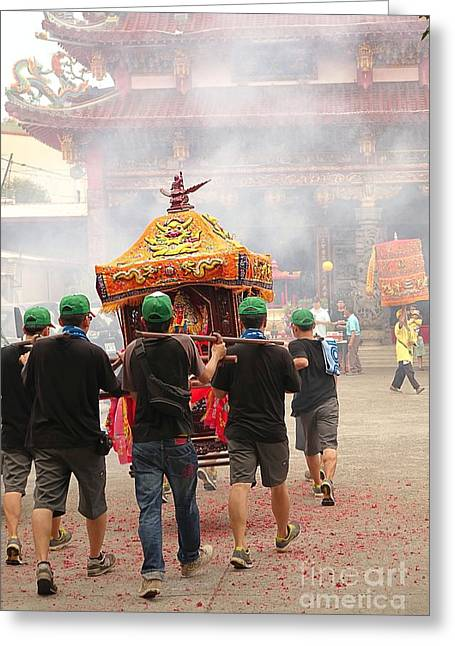 Young Men Carry A Sedan Chair Towards A Temple Greeting Card by Yali Shi