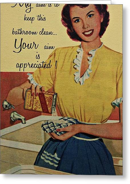 Your Aim Is Appreciated Greeting Card