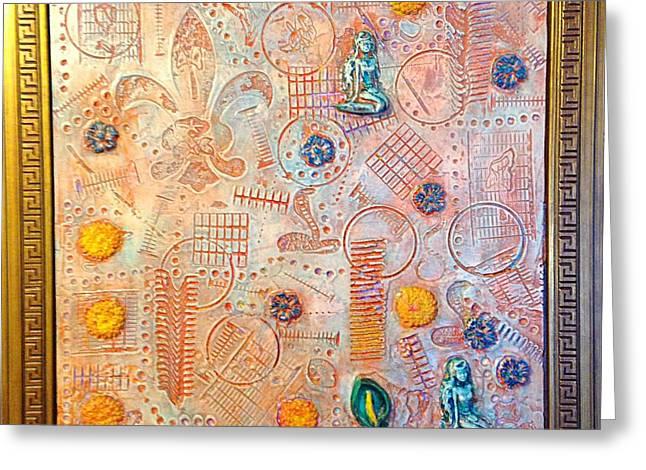 Your Decepting Confusing Lies By Alfredo Garcia Art Greeting Card