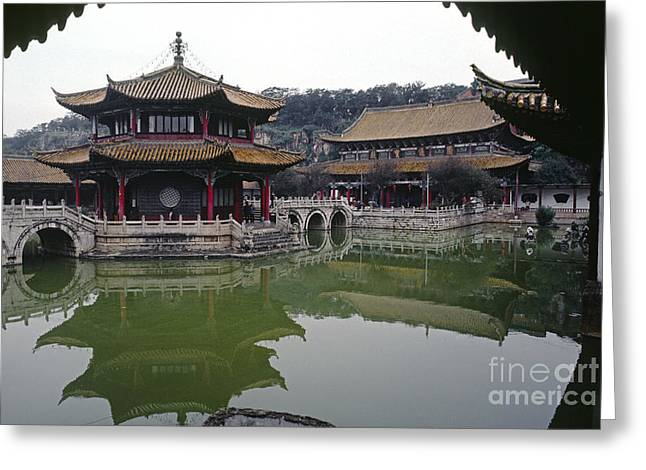 Yuantong Temple Kunming China Greeting Card by Craig Lovell
