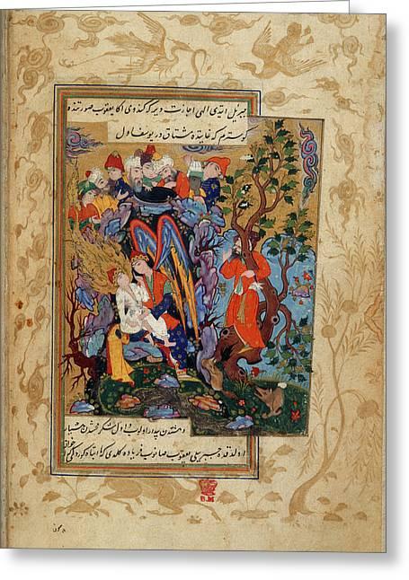 Yusuf In The Well Greeting Card by British Library