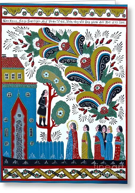 Zaccheus In The Tree Greeting Card by Leif Sodergren