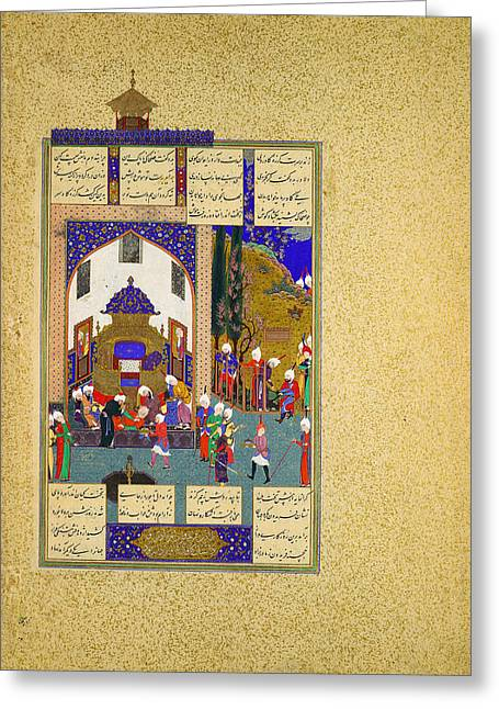 Zahhak Is Told His Fate Greeting Card by Celestial Images