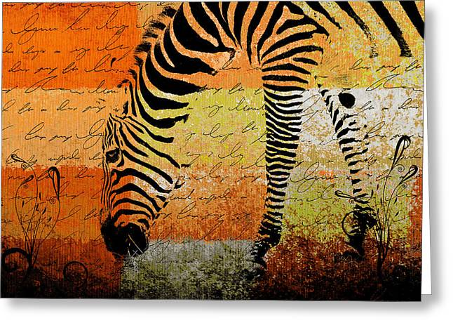 Zebra Art - Rng02t01 Greeting Card by Variance Collections