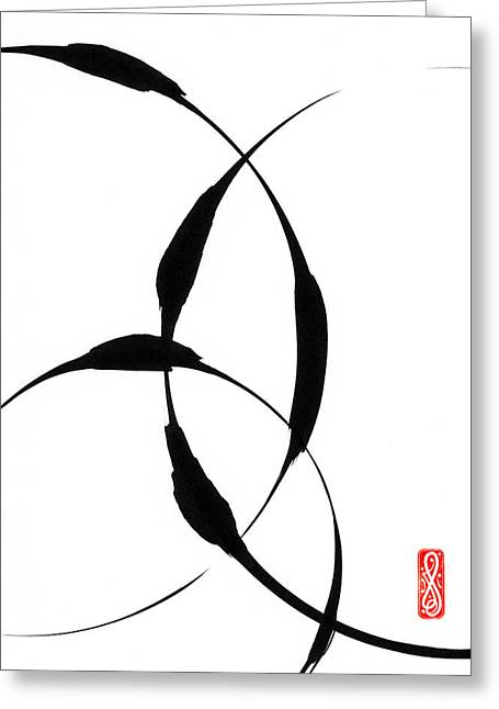 Zen Circles 5 Greeting Card by Hakon Soreide