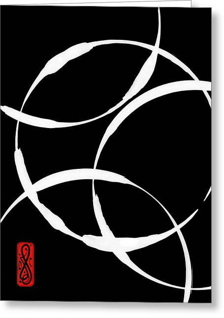 Zen Circles Inverted Greeting Card