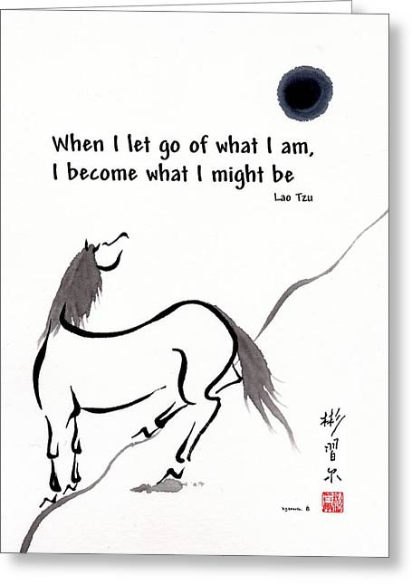 Zen Horse Releasing Greeting Card by Bill Searle