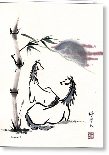 Greeting Card featuring the painting Zen Horses Evolution Of Consciousness by Bill Searle