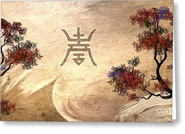 Zen Tree - Two Trees Version Greeting Card by Bedros Awak